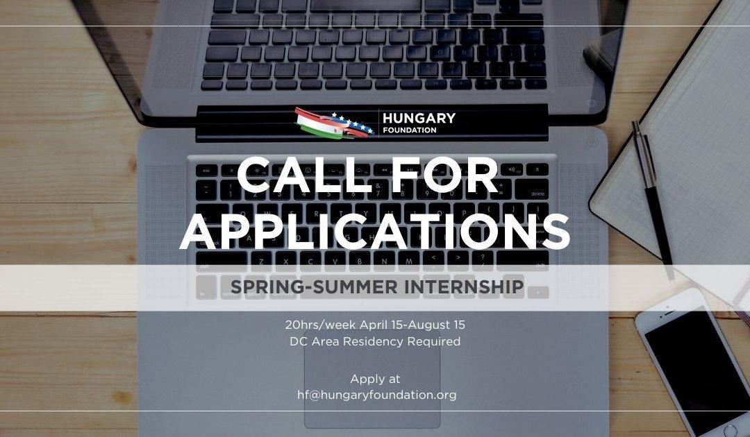 Call for Applications: Spring-Summer Internship
