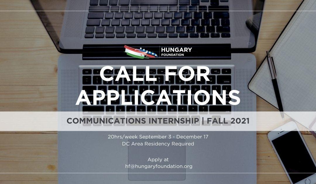 Call for Applications: Communications Internship – 2021 Fall